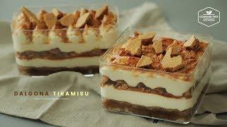 달고나 티라미수 만들기 : Dalgona (Korean Sugar Candy) Tiramisu Recipe  Cooking tree