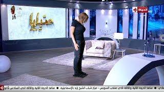 ريهام سعيد تستعرض نتيجة تحدي إنقاص وزنها 10 كيلوجرامات | في الفن