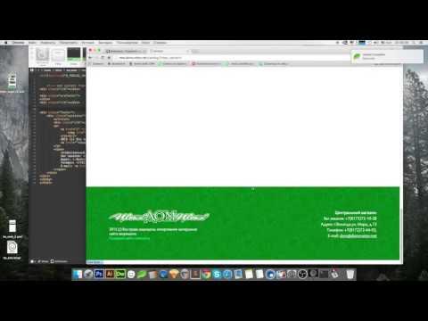 Атилект - создание сайтов на заказ в Москве, России и во