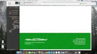 Магазин на Битрикс #5: Создание основной структуры сайта, работа с компонентами