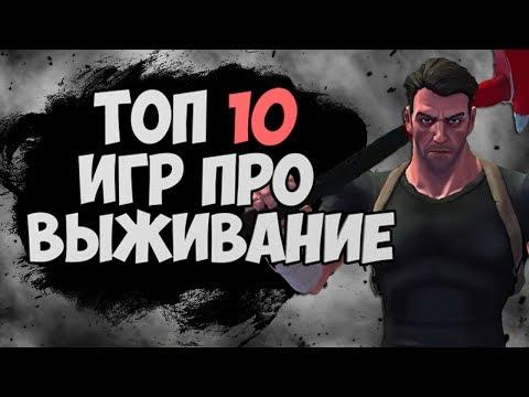 🔥ТОП 10 НОВЫХ