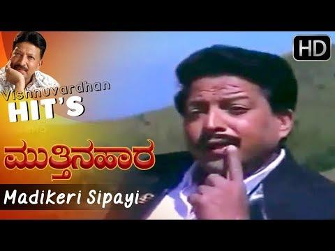 Madikeri Sipayi ||  Mutthina Hara Kannada Movie ||  Hamsalekha ||  Vishnuvardhan Hit Songs HD 1080p