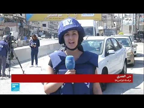 مواجهات مستمرة بين الشرطة الإسرائيلية والمتظاهرين الفلسطينيين  - 14:22-2018 / 5 / 14