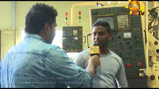 Hiru TV Top Light | EP 646 | 2018-06-08 Thumbnail