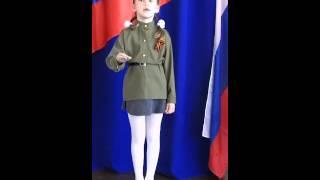 Марина Рудакова «Орден Красной Звезды»