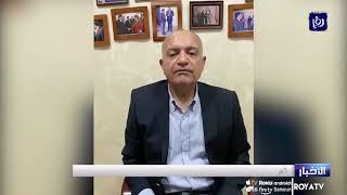 ارتفاع أعداد المصابين بفيروس كورونا في الأردن (3/4/2020)