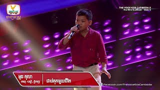 The Voice (Kids)