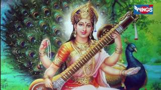 Download Video SARASWATI MANTRA - VERY POWERFUL FOR KNOWLEDGE - OM HREEM SARASWATYAI NAMAH By Shailendra Bhartti MP3 3GP MP4