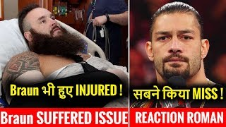Braun Suffered KNEE INJURY ! Roman Reacts ! 2 Years Of Losing Streak of Curt Hawkins ! thumbnail