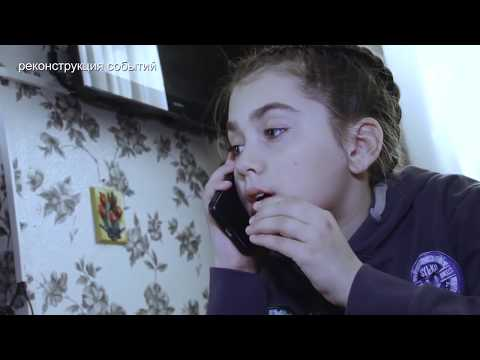 Юные герои. Арина Левкова (Нерехта)