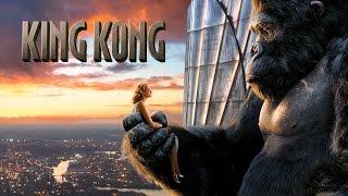 [О кино] Кинг Конг (2005)