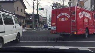 注意を促しながら右折する宇都宮消防 thumbnail