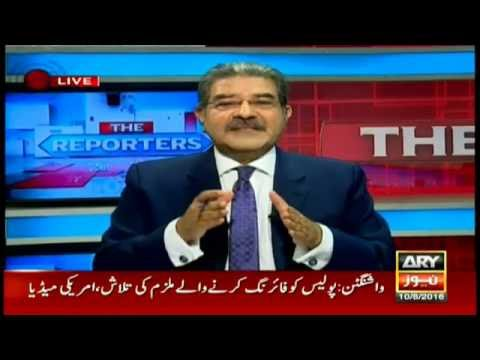 The Reporters  10th August 2016