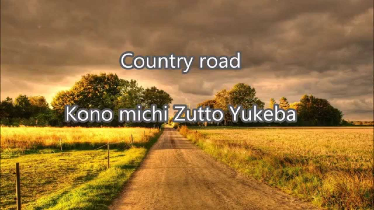 how to say country in japanese