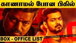 BIGIL No More Exists In Box-Office List..!