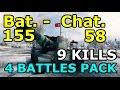 World of Tanks - Bat Chatillon 155 58 - 9 kills - 3 battles pack