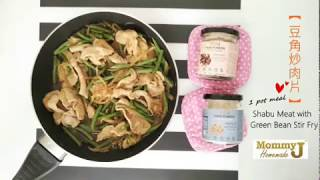 Stir Fry Shabu Meat   How to Stir Fry Shabu Meat with MommyJ Powder