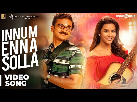 Innum Enna Solla Song Lyrics From Kootathil Oruthan