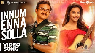 #innumennasolla | #kootathiloruthan is a indian tamil film, written and directed by t.j.gnanavel. the film features ashok selvan priya anand in lead ...