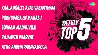Weekly Top 5 | Podhuvaga En | Kaalangalil Aval | Sorgam Madhuvile | Rajaavin Paarvai | Adho Andha