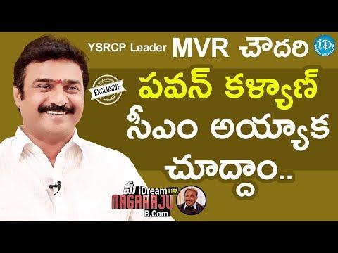 YSRCP Leader MVR Chowdary Exclusive Interview    మీ iDream Nagaraju B.Com #198