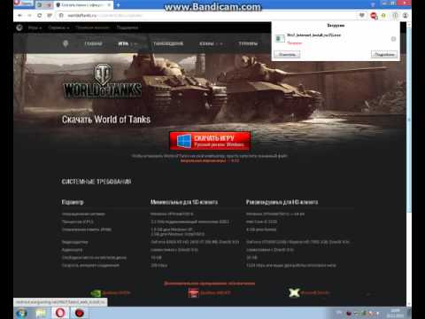как скачать игру World of Tanks