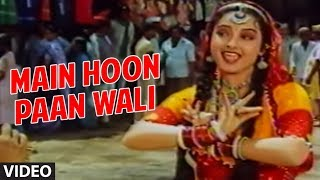 Main Hoon Paan Wali Full song | Biwi Ho To Aisi
