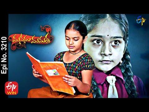 Manasu Mamata   29th July 2021   Full Episode No 3210   ETV Telugu