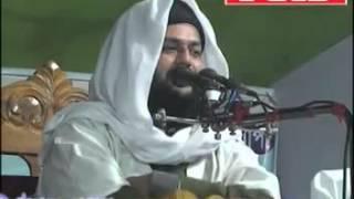 Bangla waz enayetullah abbasi surah munafiqun