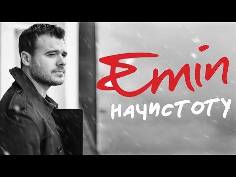 Emin - Начистоту - Video Album 2015
