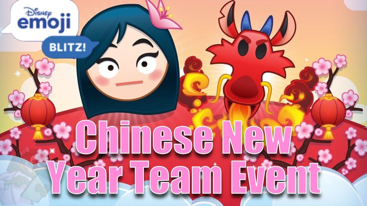 chinese new year team event 2 disney emoji blitz youtube - Chinese New Year Emoji