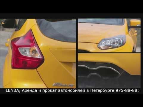 LENBA - Прокат и аренда автомобилей в Санкт-Петербурге