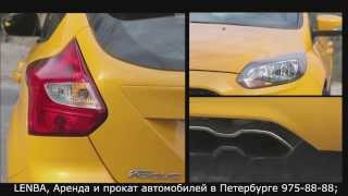 LENBA - Прокат и аренда автомобилей в Санкт-Петербурге(, 2013-09-18T13:56:53.000Z)