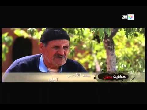 Al choj3an hikayat abtal  Episode 11