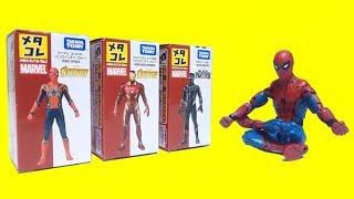 어벤져스 인피니티 워 메타코레 스파이더맨 아이언맨 블랙팬서 마블 피규어 장난감 Metakore Marvel Toys