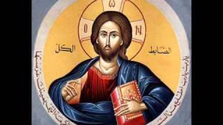 تراتيل ارثوذكسية 1