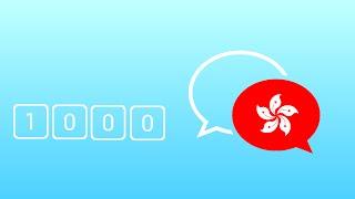1000 Câu Tiếng Quảng Đông Giao Tiếp Hằng Ngày Thông Dụng Nhất - Learn Cantonese Phrase Conversation