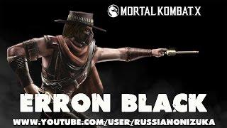 Mortal Kombat X Tower - ERRON BLACK (RUS)