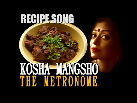 KOSHA MANGSHO (Bengali Recipe) | Song Vlog Video 09 | The Metronome | Sawan Dutta
