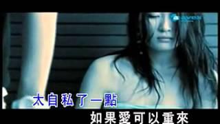 关喆 想你的夜(纯伴奏) 在线视频观看 土豆网视频 关喆
