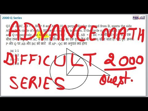 2000 questions Advance math difficult questions series I ssc cgl 2018