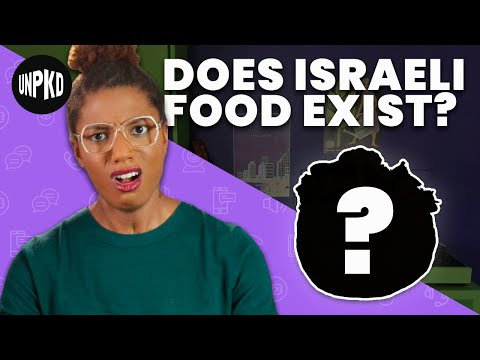 Is There A Truly Israeli Food?