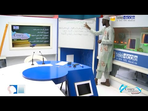 TELE ECOLE : COURS SOLIDAIRES ; ARABE CLASSE TERMINALE