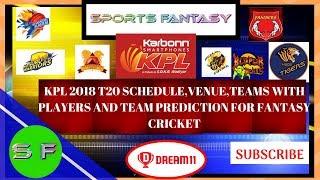 KPL 2018 DREAM 11 TEAM PREDICTION || KPL SCHEDULE || KPL 2018 VENUE || KPL 2018 TEAMS WITH PLAYERS