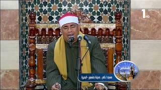 قران كريم بصوت جميل جدا جدا الشيخ قطب الطويل