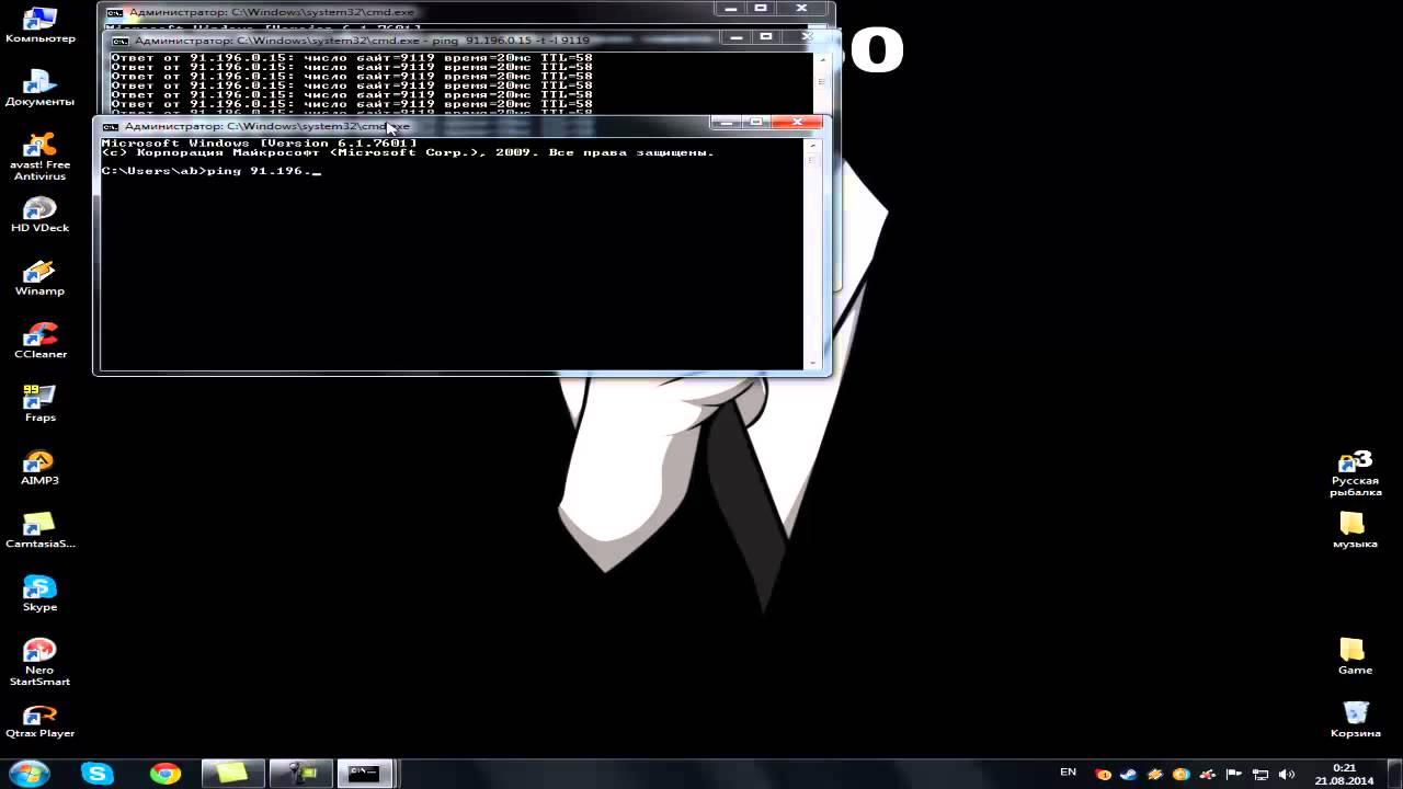 Скачать ddos программу по ip