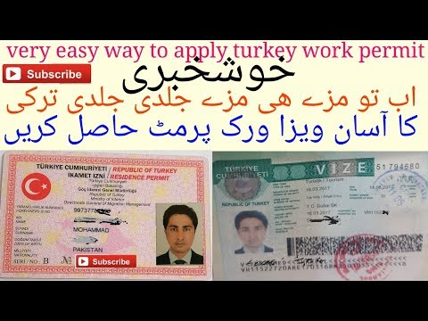 Very easy way to apply turkey work permit اب ترکی کا آسان ورک پرمٹ حاصل کریں