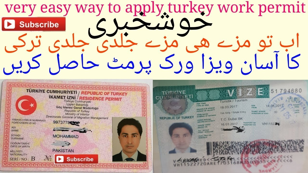 Very Easy Way To Apply Turkey Work Permit اب ترکی کا آسان ورک پرمٹ حاصل کریں Youtube