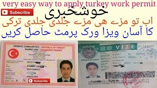 Very easy way to apply turkey work permit اب ترکی کا آسان ورک پرمٹ حاصل کریں