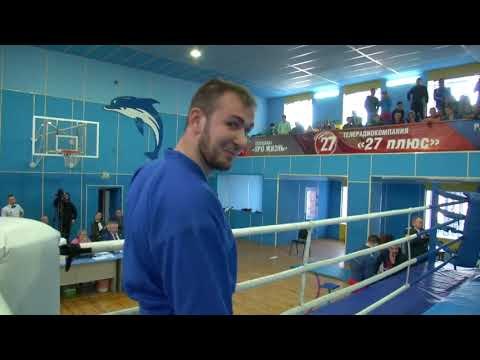 Антон Антонов финал всероссийских соревнований по универсальному бою